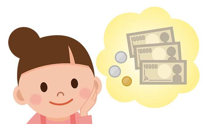 高収入が良いだけでなく、貯まる