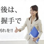 退職理由とタイミング「ベストな円満退職をする方法、例」