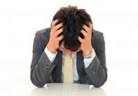 仕事の人間関係がストレス…頑張らなくていい【50の方法・心の逃げ道】