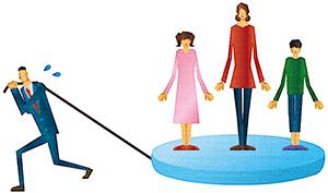 既婚者には家族を養うことが難しい